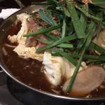 中も津屋 - 金鍋 もつ醤油味 980円