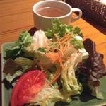コンシールカフェ ミヤマスザカ - サラダ&スープ♡