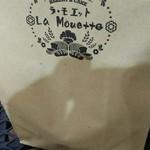 62537713 - 1702 ラ・モエットおしゃれな紙袋