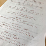 メルル - 生菓子