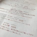 メルル - 生菓子2
