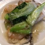 中国料理 龍鱗 - 日替わりメニューのメイン料理