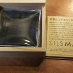 シルスマリア - 1702 シアスマリア 竹鶴ピュアモルト生チョコレート 良い箱!