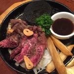 芝浦食肉 - サガリステーキ