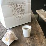 箱根・ルッカの森 - ドリンク写真: