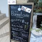 ボンヌカフェ - 説明書きボード