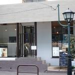 ボンヌカフェ - 店舗