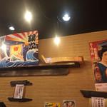 目利きの銀次 - 店内は昭和のレトロな雰囲気