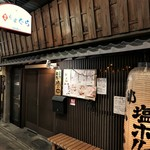 京都 ぐら - 外観