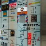 炉ばた焼き 酒肆 大関 - 品川駅出てNEWDAYSの先…交番裏の近くのパチンコ屋さんの左の階段上がってすぐの店