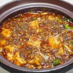 桃源楼 - 料理写真:陳麻婆豆腐 四川の父こと陳建民から直々に伝授された麻婆豆腐です。
