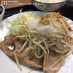 南風 - 国産豚上ロースゆず胡椒ポンズ焼き定食 880円