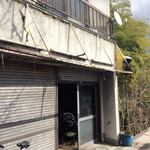 Kyuushuuramemmutsugorou - 開店アピールをガン無視した廃墟感(;゚∀゚)