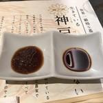 神戸牛 黒澤 -