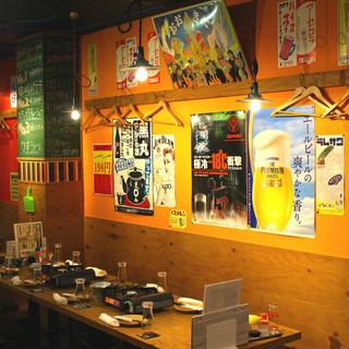 昭和の雰囲気漂うレトロな店内