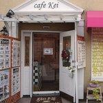 カフェケイ - お店の入口