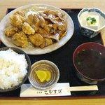 こむすび - Aランチ(700円)