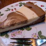 ガネッシュティールーム - 紅茶のチーズケーキ