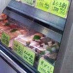魚孝 - 魚孝 ショーケース
