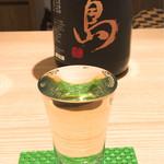 プラットスタンド 酛 - 滋賀県 北島酒造 北島