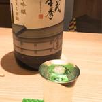 プラットスタンド 酛 - 広島県 金光酒造 加茂金秀 純米吟醸