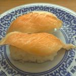 無添くら寿司 - とろサーモン:108円