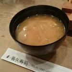 喜久寿司 - 味噌汁