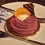 62587722 - 紫芋のモンブラン