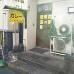 キッチンモモ - 外観(2017年2月9日撮影)