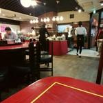 中国酒家 華苑 -