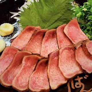 【食べるべき一品】特撰!上タンタタキ