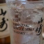 山崎ハイボール since1923
