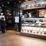 咖喱&カレーパン 天馬 - 咖喱&カレーパン 天馬 札幌オーロラタウン店