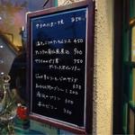 フランス食堂 キリギリス -