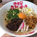 味噌屋 八郎商店 - 食べログワンコインランチ 味噌絡麺+特製追い飯 \500