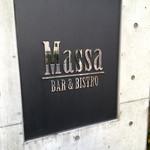 Massa BAR&BISTRO - 看板