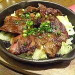 Biaandowainguriruginzaraion - 牛バラカルビのカットステーキ