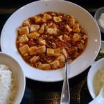 福祥園 - ランチの麻婆豆腐700円