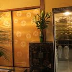大傳月軒 - 待合室から好きな雰囲気