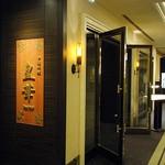 皇華 - ホテル内の、ゆったりとした空間が良いですね。