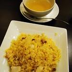 皇華 - スープと炒飯は、「別盛り」でした。