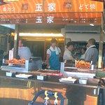 串かつ 玉家 - 立ち食い場所