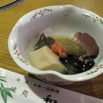 6260987 - 突き出し【鴨ロースと野菜煮物】