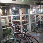 Hiraganakan - お店入口
