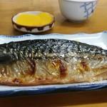 62603260 - 鯖塩焼き 210円