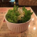 バー&レストラン ポロ - サラダ