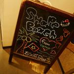 砂浜ダイニング バー シェイプ ビーチ -