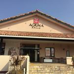 アグリーナ - お店の外観