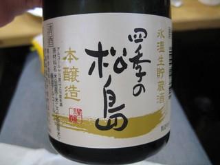 かき小屋 - 松島の日本酒。
