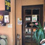 洋食屋 双平 - 玄関